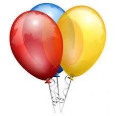 Балони 3 бр.